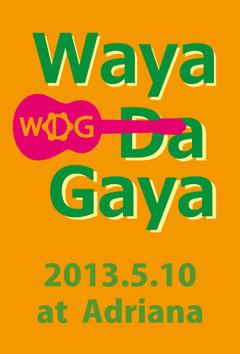 Waya_nagoya