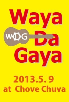Waya_oosaka