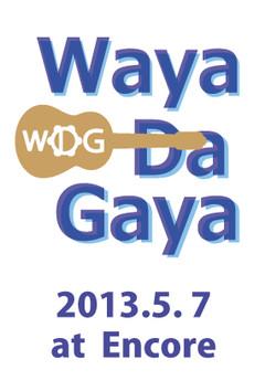 Waya_tokyo
